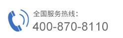 千亿国际娱乐官网app_服务热线